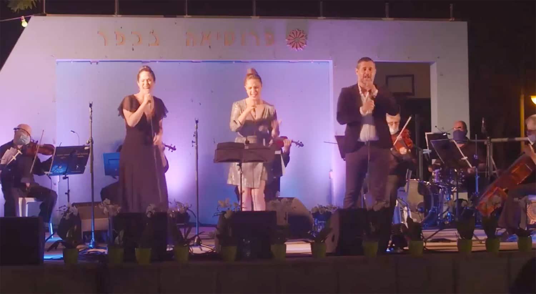 צפו כעת: מוינה לפלסטינה - מופע לכבודה של חנה חייקין ז״ל